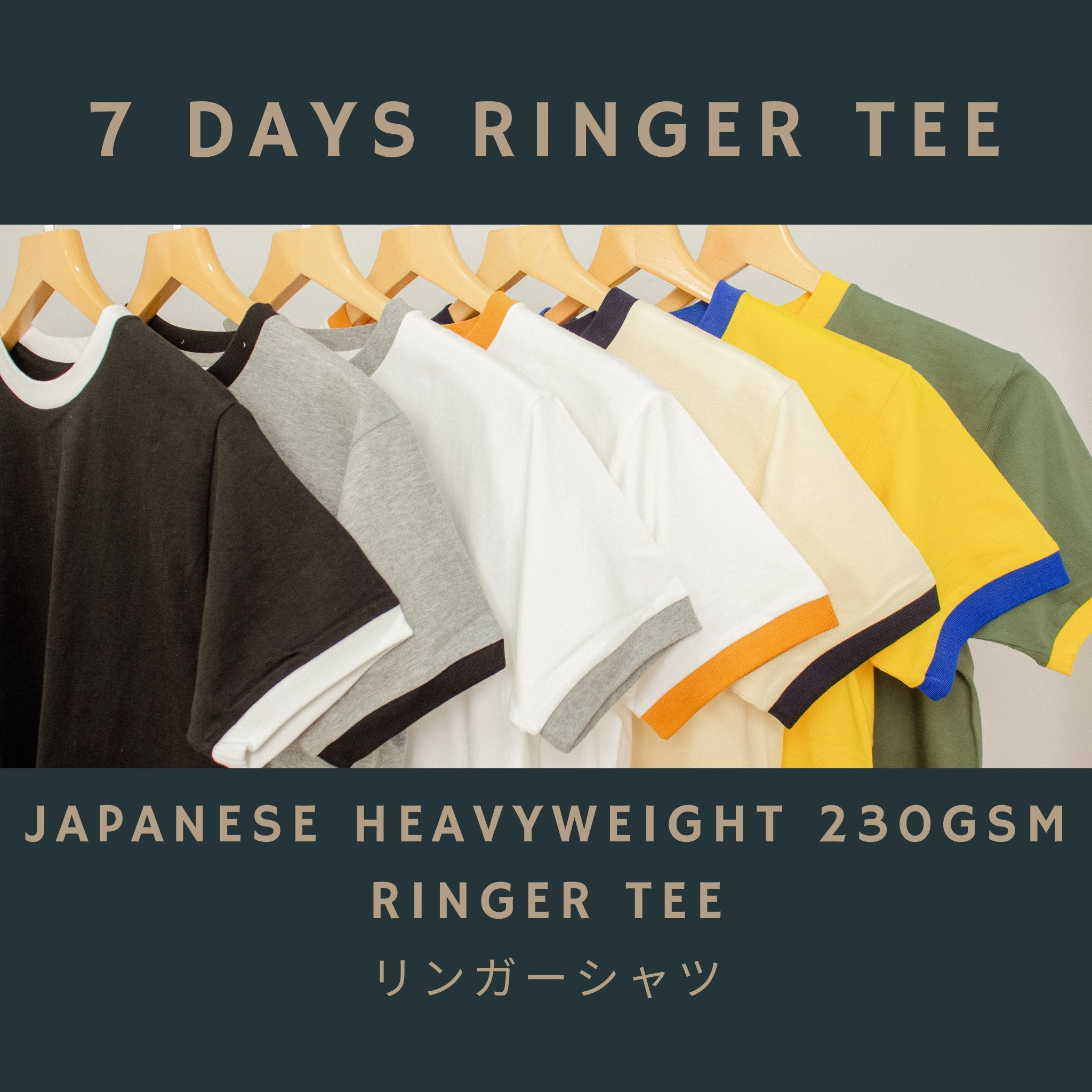 Japanese Heavyweight 230gsm Ringer Tee