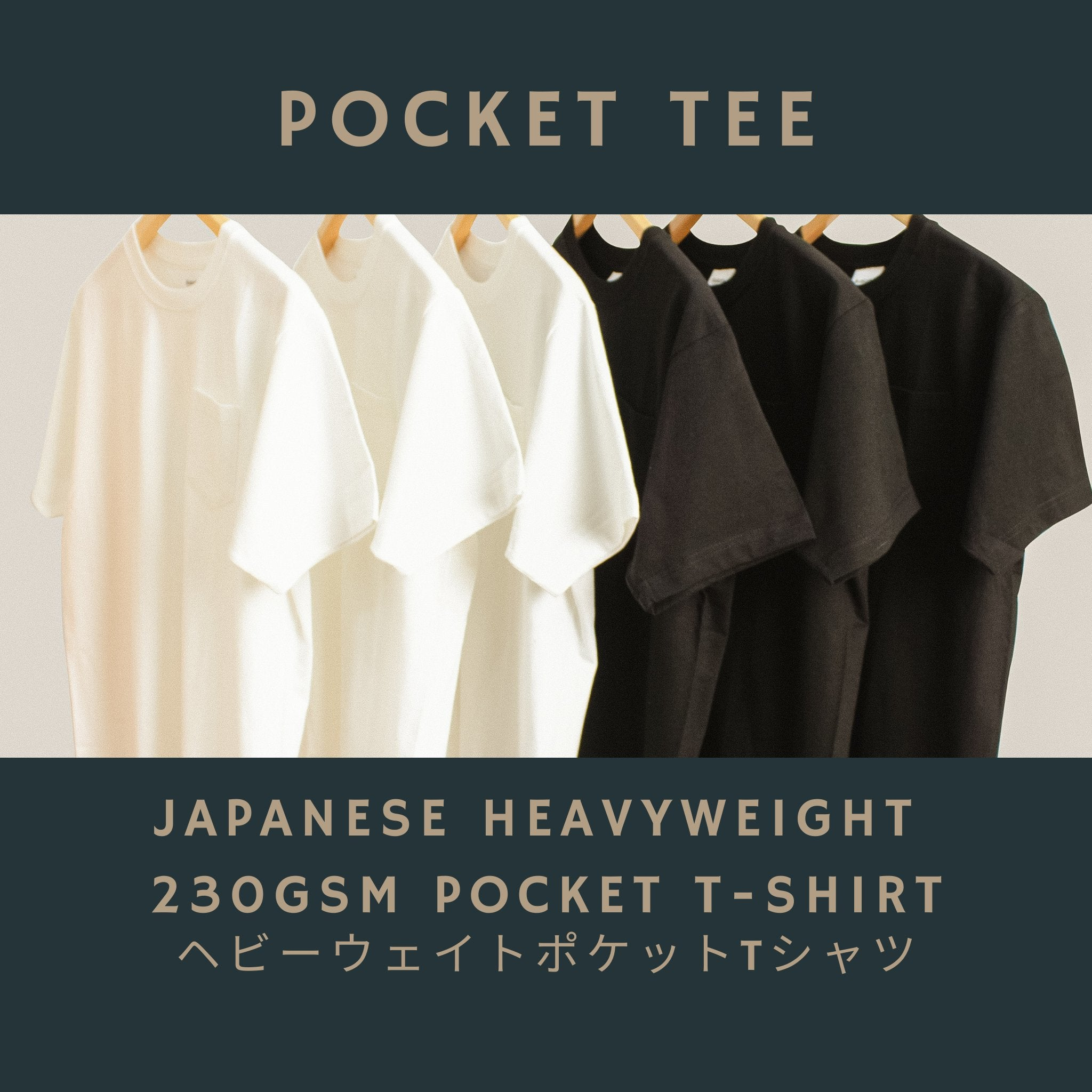 Japanese Heavyweight 230gsm Pocket T-shirt