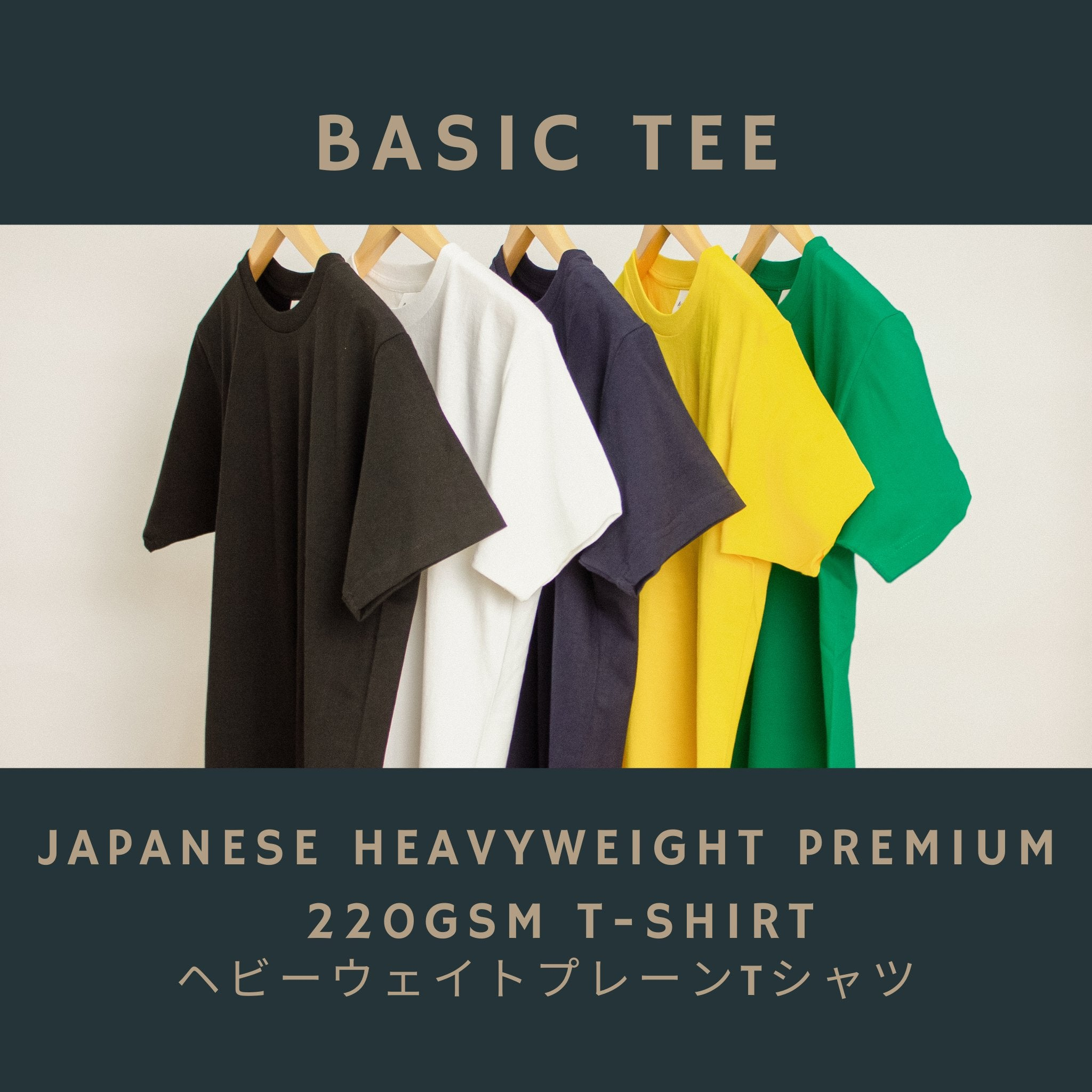 Japanese Heavyweight Premium 220gsm T-Shirt