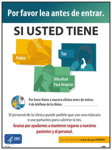 "Please Read Before Entering If You Have Fever Cough Shortness Of Breath Spanish Safety Posters | PST143SP | 24"" x 18"" 