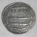 Abbasid Silver Dirham Uncertain Mint Al-Muhammadiya or Al-Basra Al-Mansur Dirham 158 AH / 775 AD Good Fine to Very Fine