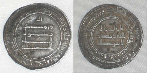 Madinat al-Salam Mint Abbasid Silver Coin Al-Mu'tadid Dirham 285 AH / 898 AD Good Very Fine or Better