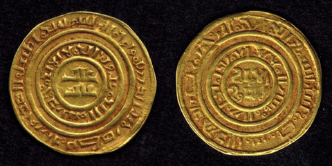 Crusader Imitation Dinar