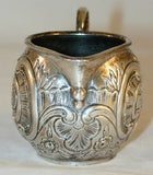 French Silver Repousse Creamer