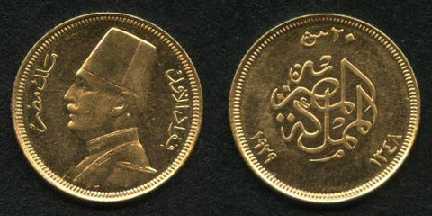 1929 Egypt Gold Coin Twenty Piastres King Fouad I KM 351