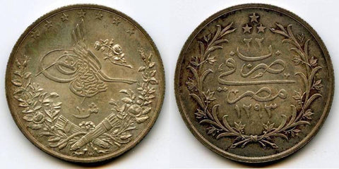 Egypt Ten Piastres