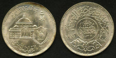 Egypt Silver 5 Pounds