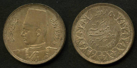 1937 Egypt Five Piastres
