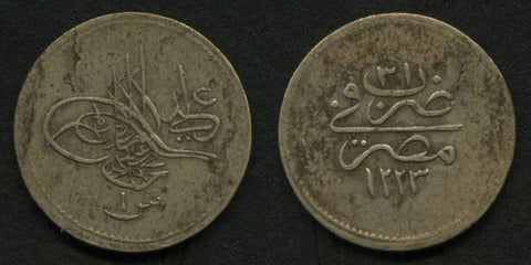 Egypt Silver Qirsh