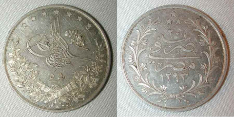Egypt Five Piastres
