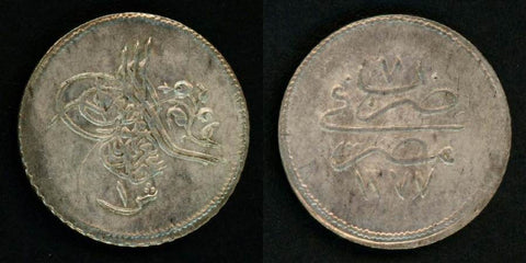 Egyptian One Qirsh Ottoman Sultan Abdul Aziz