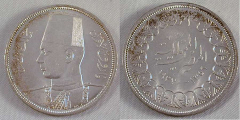 Egypt Silver 1937 AD, 1356 AH Ten Piastres Depicting King Farouk Wearing Fez AU+