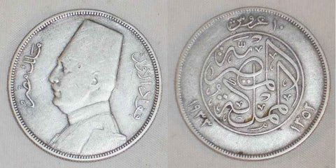 Beautiful Silver Egyptian Coin 1933 AD or 1352 AH Very Fine or Better Ten Piastres King Fuad the First Facing Left
