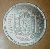 Egypt Trade Union Coins