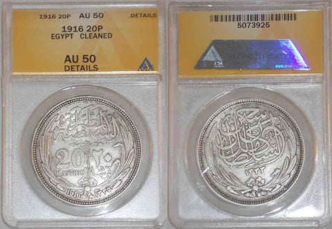 Egypt Crown Size Silver Coin 1916 AD-1335 AH Beautiful Twenty Piastres Sultan Hussein Kamel ANACS AU 50