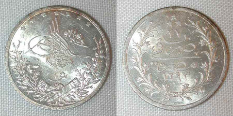 Beautiful Silver Coin 1901 AD 1293 AH year 27 Egyptian One Qirsh Ottoman Sultan Abdul Hamid II
