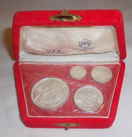 1964 Mint Set Four Egypt Silver Coin Commemorative Nile Diversion by The Aswan High Dam 5, 10, 25, and 50 Piastres Velour Covered Box