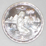 1980 Egypt FAO Series One Pound Silver Coin Rural Girl Progress Uncirculated Proof