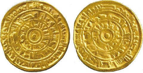 Fatimid Gold Coin