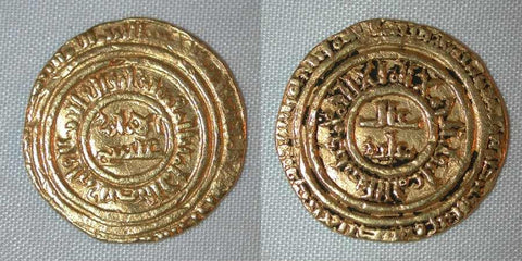 Fatimid Gold Dinar