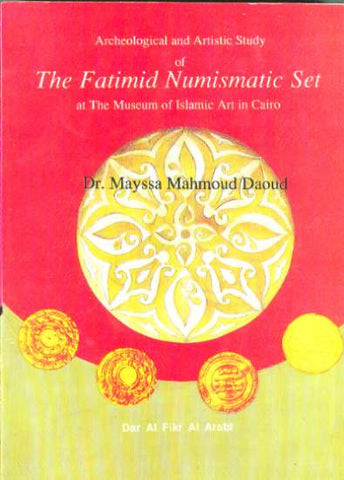 Fatimid Coin Book