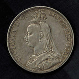Queen Victoria Silver Crown