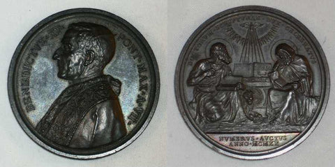 1920 Vatican Bronze Medal Pope Benedict XV Anno VII Canonization of St. Jerome and St. Ephraem