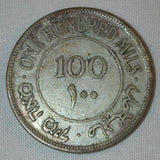 Palestine Hundred Mils