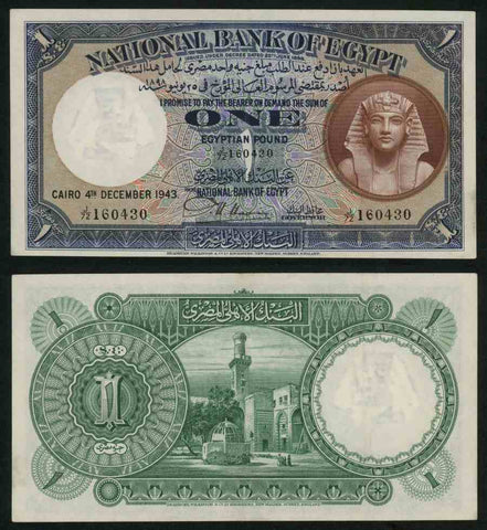 1943 Egypt One Pound Banknote National Bank of Egypt Pick 22c, Small Nixon Signature Nice Extremely Fine or Much Better