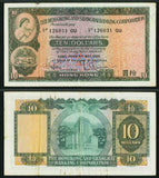 1959-62 Hong Kong 10 Dollar Banknote The Hong Kong & Shanghai Banking Corporation Pick Number 182a PMG Choice Very Fine