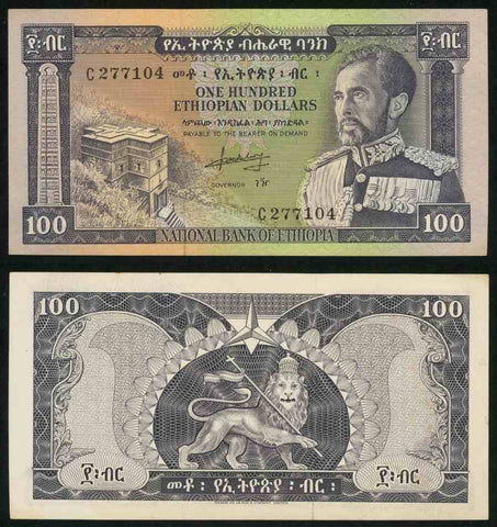1966 No Date Ethiopia 100 Dollar Pick Number 29a Emperor Haile Selassie Crisp Uncirculated Banknote