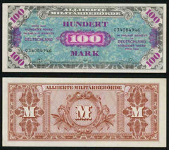 Germany WWII Currency
