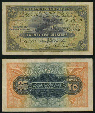1948 Egypt 25 Piastres National Bank of Egypt Pick Number 10d Signed Leith-Ross Very Fine Banknote