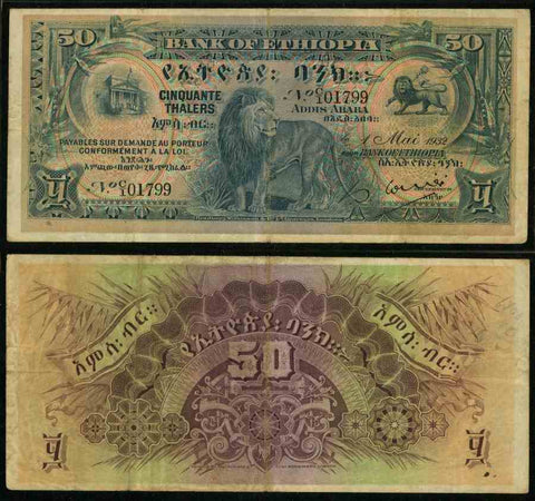1932 Ethiopia Fifty Thalers Banknote Pick Number 9 Lion in the Grass PMG Very Fine 30