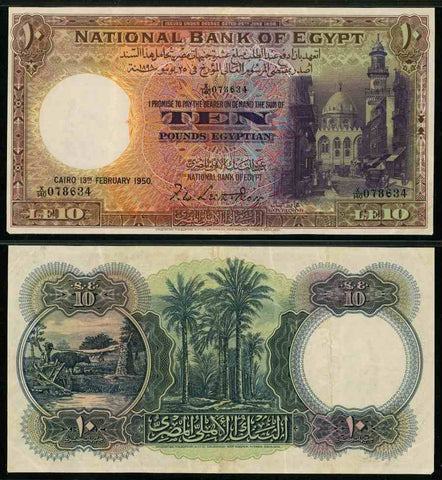 1950 Egypt 10 Pounds Banknote Pick Number 23c Signature Leith-Ross PMG Very Fine 30