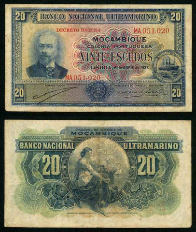 1937 Mozambique 20 Escudos Banknote Pick Number 74 Antonio Ennes and Ship Images Banco Nacional Ultamarino