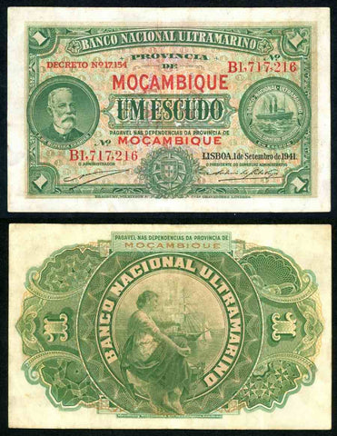 1941 Mozambique One Escudo Banknote Pick Number 81 F. de Oliveira Chamico and Ship Images Banco Nacional Ultamarino