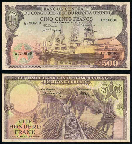 Belgian Congo Ruanda-Urundi Central Bank 1957 Five Hundred Francs Banknote Pick 34, Good Fine to Apparent Very Fine