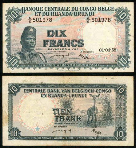 Belgian Congo Ruanda-Urundi Central Bank 1958 Ten Francs Banknote Pick 30b Beautiful Extremely Fine