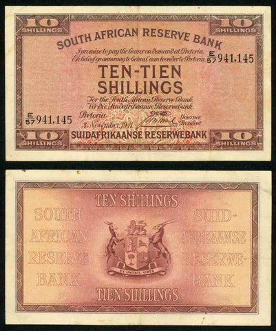 1941 South African Reserve Bank Ten Shillings Banknote Pick Number 82d Nice Very Fine Currency Note