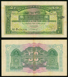 1942 Lebanon Fifty Piastres Banknote Town Scene with Mosque Pick Number 37 Veryy Fine Or Better Currency Note