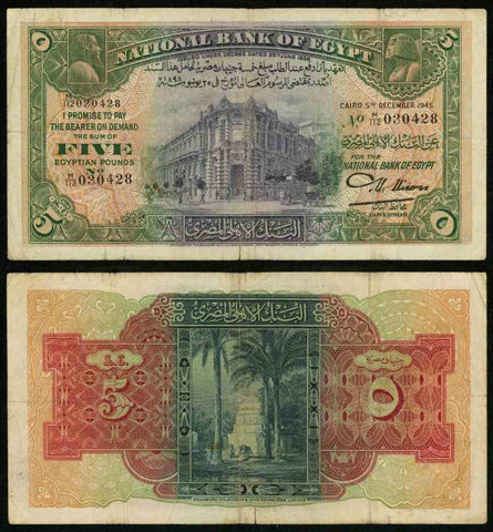 Currency 1945 Egypt Five Pounds National Bank of Egypt Pick Number 19c Small Nixon signature Nice Fine or Better Banknote
