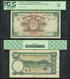 1961-1967 The Chartered Bank Of Hong Kong One Hundred Dollars Pick Number 71b PCGS Very Fine 20 Currency Note