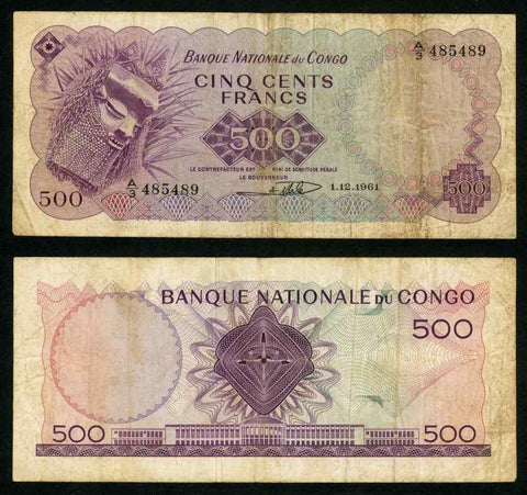 1961 Banknote from Congo National Bank of Congo 500 Francs Pick Number 7a Good Fine or better