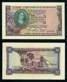 Currency 1962 South African Reserve Bank 20 Rands Banknote Van Riebeeck P# 108A