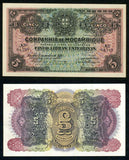 1934 Mozambique Company 5 Pounds Sterling Canceled Uncirculated Banknote P# R32