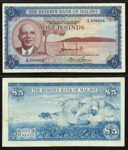 Malawi Five Pounds Banknote Reserve Bank Act 1964 1st Issue P4 PMG 35 Choice VF