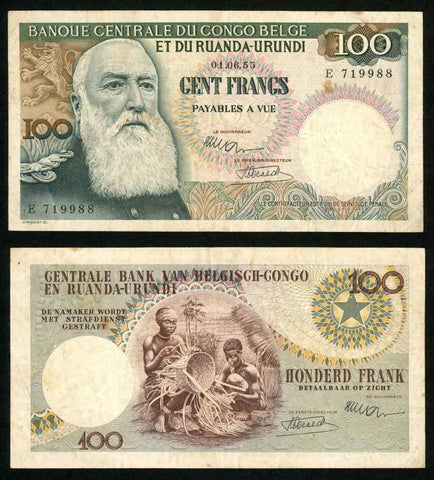 1955 Belgian Congo Ruanda-Urundi Central Bank One Hundred Francs Banknote P# 33a