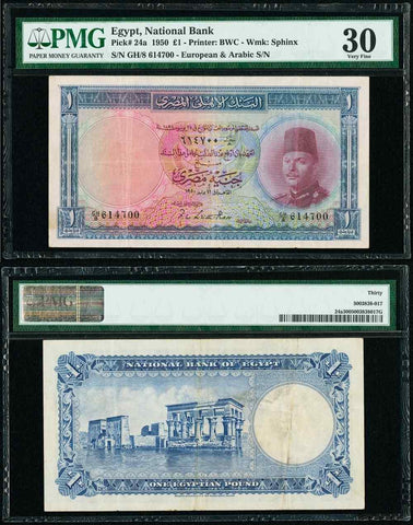 11 July 1950 Egypt One Pound Banknote King Farouk P# 24a Signed Leith-Ross VF 30