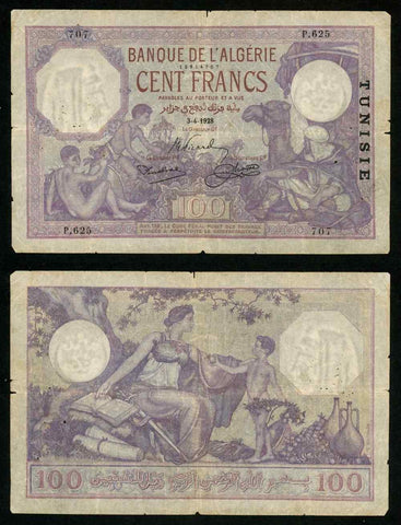 Scarce 1928 Banknote Tunisia 100 Francs Currency Pick Number 10 VG++